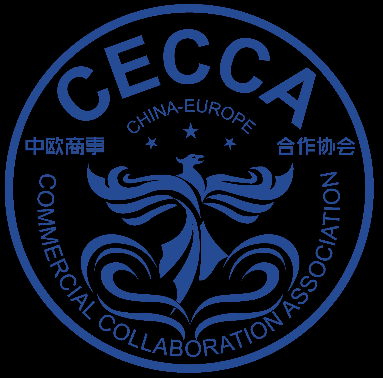 中欧商事合作协会